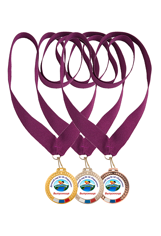Медаль 006