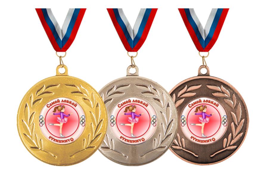 Медаль 010 Олимпиада