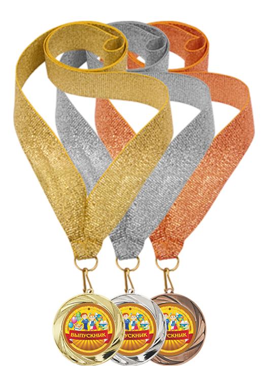 Медаль 045 Выпускник