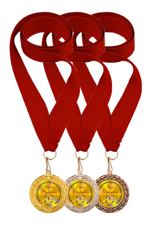 Медаль 064 Выпускнику  детского сада